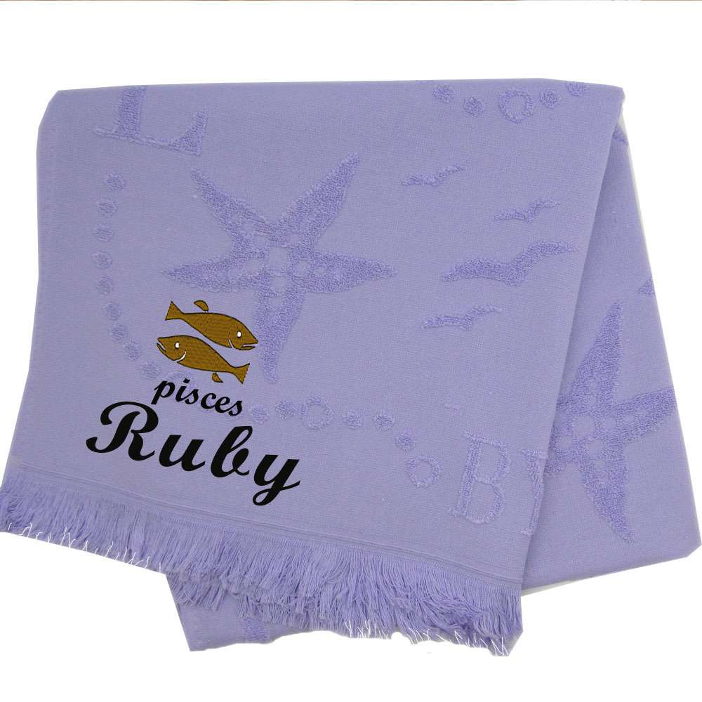 Zodiac Sign, Horoscope -Themed Bath / Swimming / Shower Towel Custom Name, Special-Design Towel With a Pisces Symbol, 70x140 cm